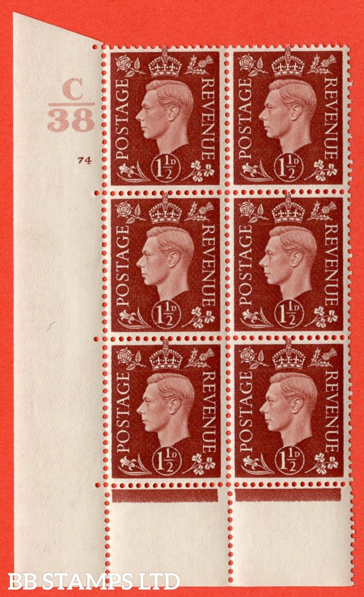 """SG. 464. Q7. 1½d Red-Brown. A superb UNMOUNTED MINT """" Control C38 cylinder 74 no dot """" control block of 6 with perf type 5 E/I. with marginal rule. Perf encroachment."""
