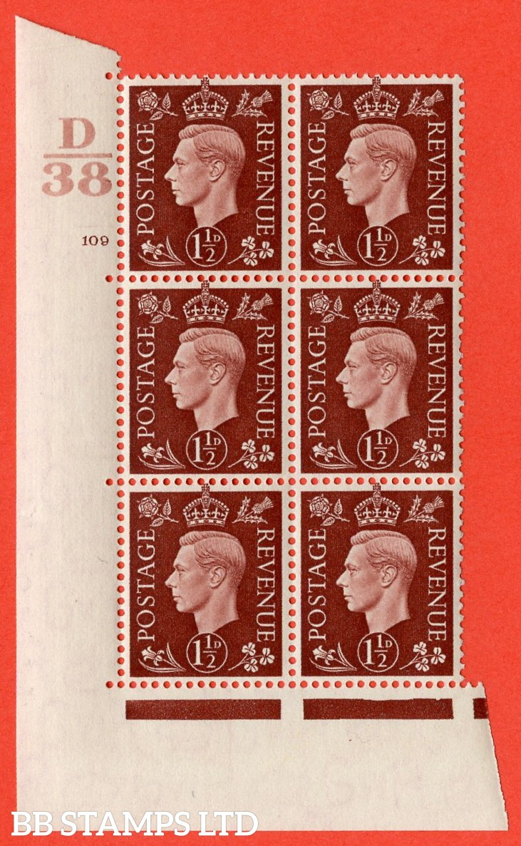 """SG. 464. Q7. 1½d Red-Brown. A superb UNMOUNTED MINT """" Control C38 cylinder 109 no dot """" control block of 6 with perf type 5 E/I. with marginal rule."""