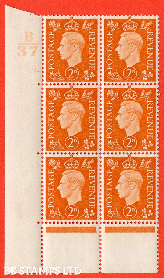 "SG. 465. Q10. 2d Orange. A superb UNMOUNTED MINT "" Control B37 cylinder 1 dot "" control block of 6 with perf type 5 E/I. Perf encroachment."
