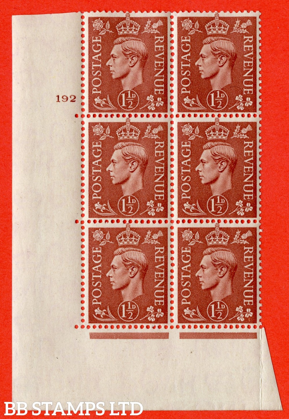 "SG. 487. Q8 b. 1½d Pale Red-Brown. A fine lightly mounted mint "" No Control cylinder 192 no dot "" control block of 6 with perf type 5 E/I."