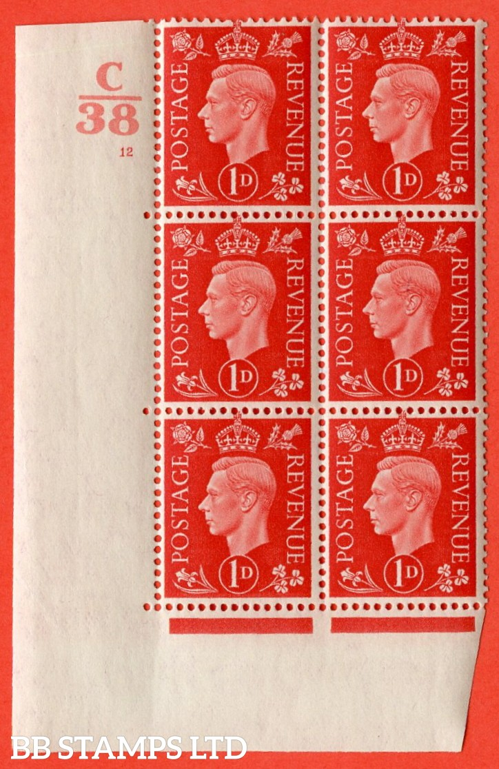 "SG. 463. Q4. 1d Scarlet. A superb UNMOUNTED MINT "" Control C38 cylinder 12 no dot "" block of 6 with perf type 5 E/I with marginal rule."
