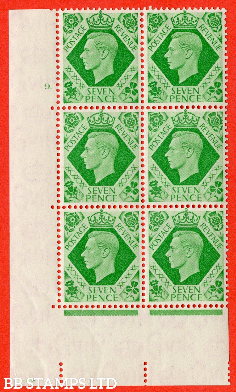 """SG. 471. Q23. 7d Emerald-Green. A fine lightly mounted mint """" No Control cylinder 9 dot """" control block of 6 with perf type 5 E/I"""