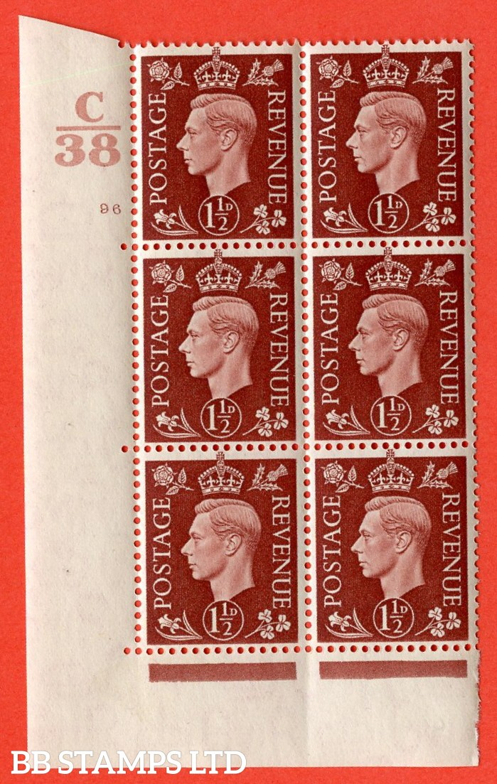 """SG. 464. Q7. 1½d Red-Brown. A superb UNMOUNTED MINT """" Control C38 cylinder 96 no dot """" control block of 6 with perf type 5 E/I. with marginal rule."""
