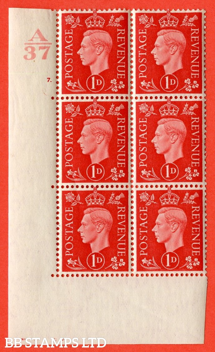 """SG. 463. Q4. 1d Scarlet. A superb UNMOUNTED MINT """" Control A37 cylinder 7 dot """" block of 6 with perf type 5 E/I without marginal rule."""