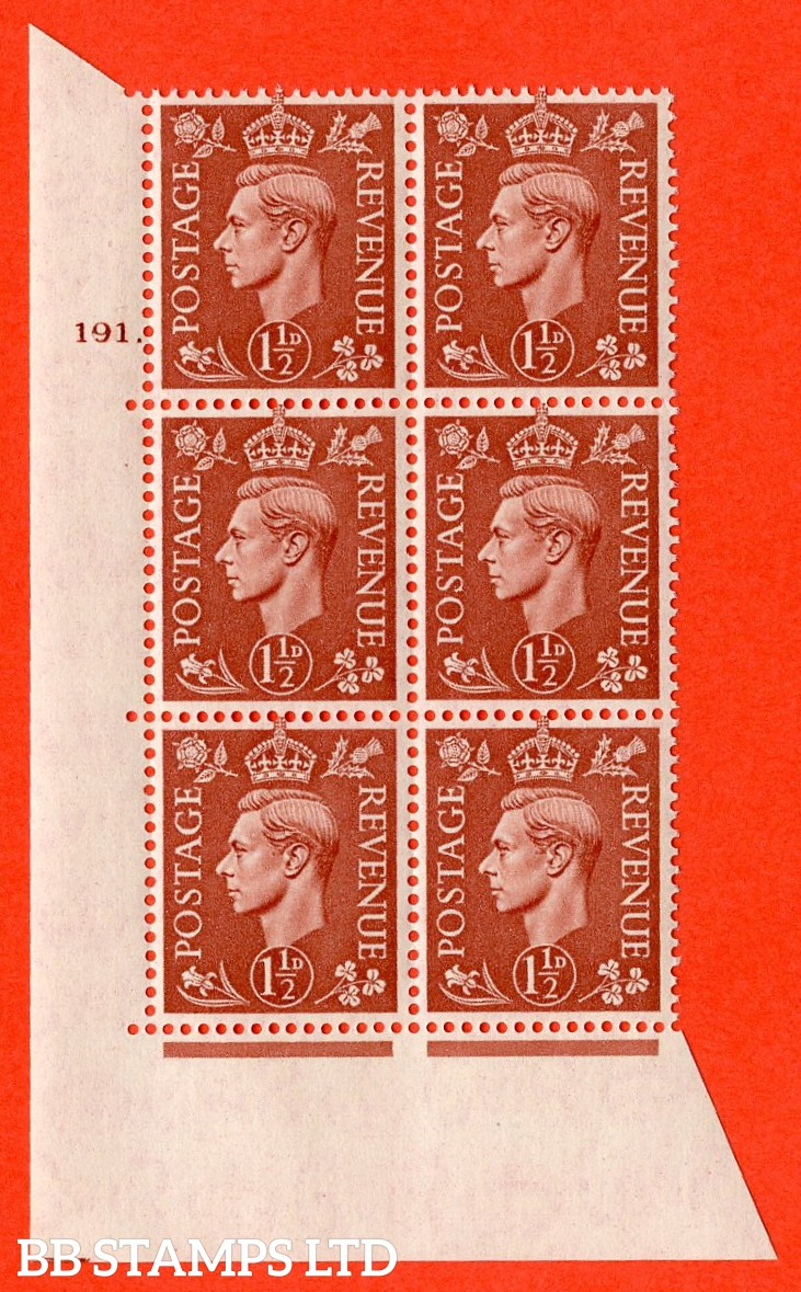 "SG. 487. Q8. 1½d Pale Red-Brown. A superb UNMOUNTED MINT "" No Control cylinder 191 dot "" control block of 6 with perf type 5 E/I. with marginal rule"