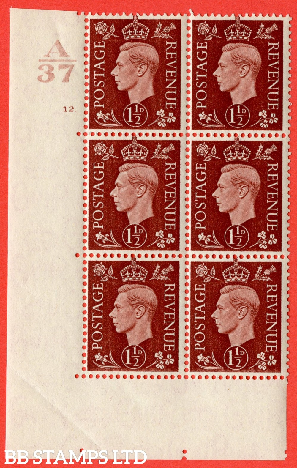 "SG. 464. Q7. 1½d Red-Brown. A fine lightly mounted mint "" Control A37 cylinder 12 dot "" control block of 6 with perf type 5 E/I. without marginal rule. Crease in margin."