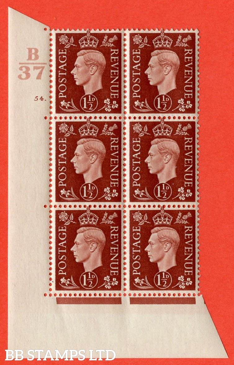 """SG. 464. Q7. 1½d Red-Brown. A superb UNMOUNTED MINT """" Control B37 cylinder 54 dot """" block of 6 with perf type 5 E/I with marginal rule."""