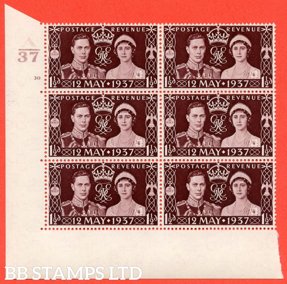 """SG. 461. Qcom1. 1½d maroon. A superb UNMOUNTED MINT """" Control A37 cylinder 30 no dot """" control block of 6 with perf type 5 E/I."""