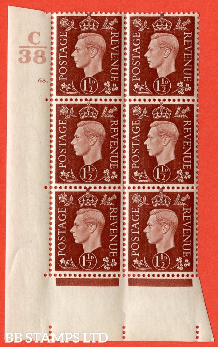 "SG. 464. Q7. 1½d Red-Brown. A superb UNMOUNTED MINT "" Control C38 cylinder 68 dot "" control block of 6 with perf type 5 E/I. with marginal rule."