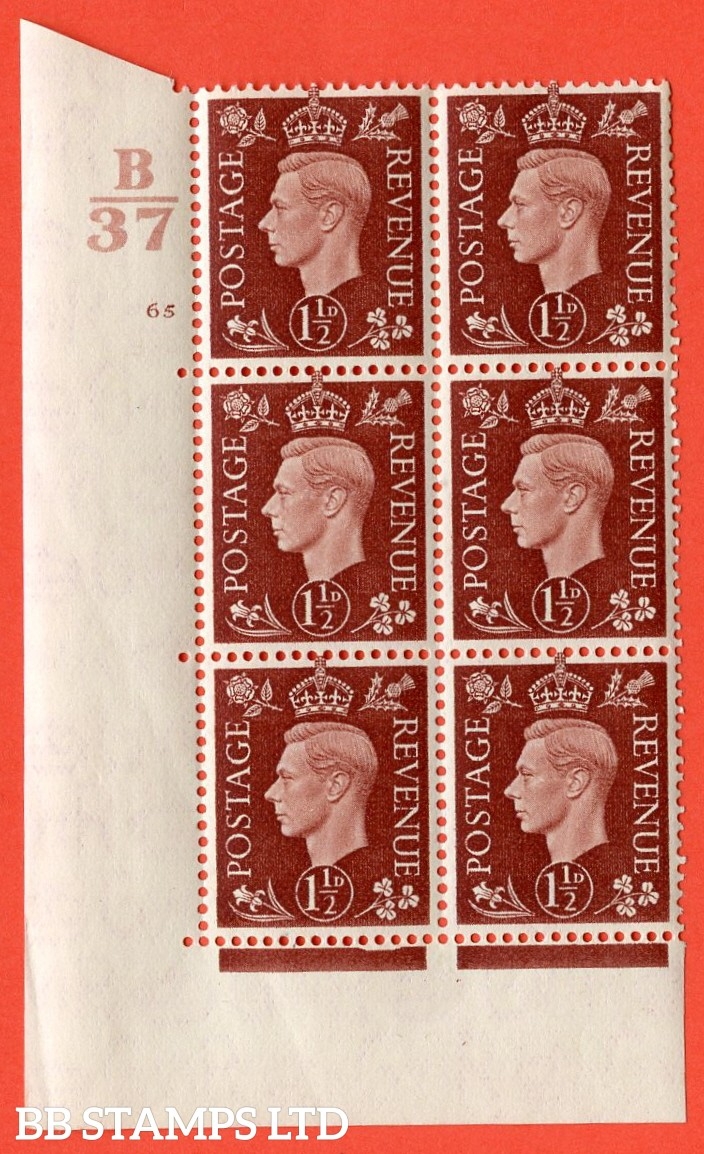 "SG. 464. Q7. 1½d Red-Brown. A superb UNMOUNTED MINT "" Control B37 cylinder 65 no dot "" control block of 6 with perf type 5 E/I. with marginal rule."