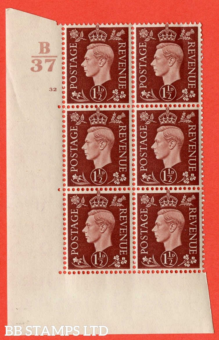 "SG. 464. Q7. 1½d Red-Brown. A superb UNMOUNTED MINT "" Control B37 cylinder 32 no dot "" control block of 6 with perf type 5 E/I. without marginal rule."