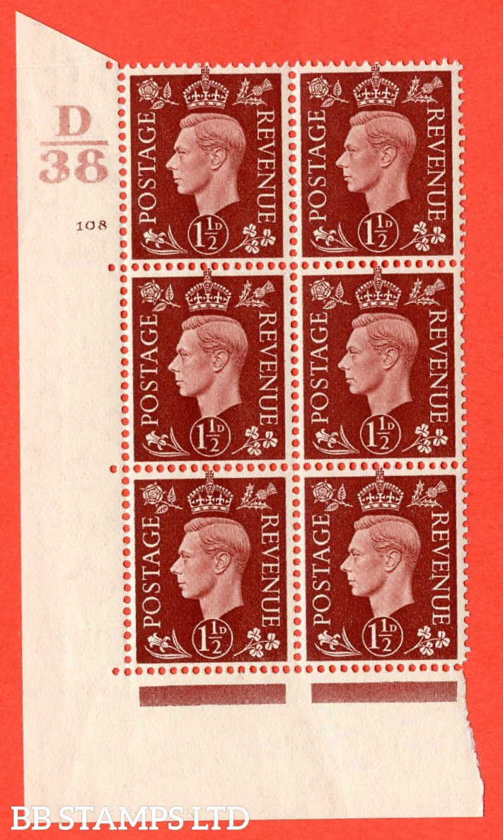 "SG. 464. Q7. 1½d Red-Brown. A superb UNMOUNTED MINT "" Control D38 cylinder 108 no dot "" control block of 6 with perf type 5 E/I. with marginal rule. Light crease."
