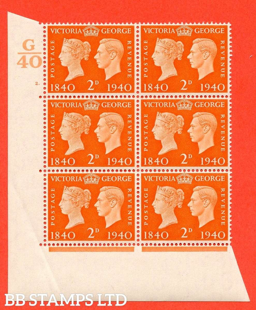 """SG. 482. QCom5. 2d Orange. A superb UNMOUNTED MINT """" Control G40 cylinder 2 dot """" block of 6 with perf type 5 E/I"""