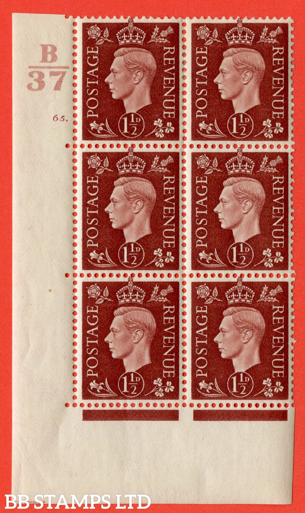"""SG. 464. Q7. 1½d Red-Brown. A fine lightly mounted mint """" Control B37 cylinder 65 dot """" control block of 6 with perf type 5 E/I. with marginal rule."""