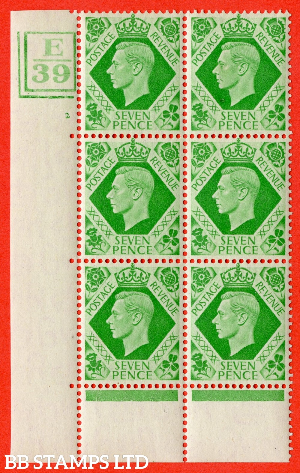 """SG. 471. Q23. 7d Emerald-Green. A superb UNMOUNTED MINT """" Control E39 Box and Bar bottom and left cylinder 2 no dot """" control block of 6 with perf type 6B E/P"""