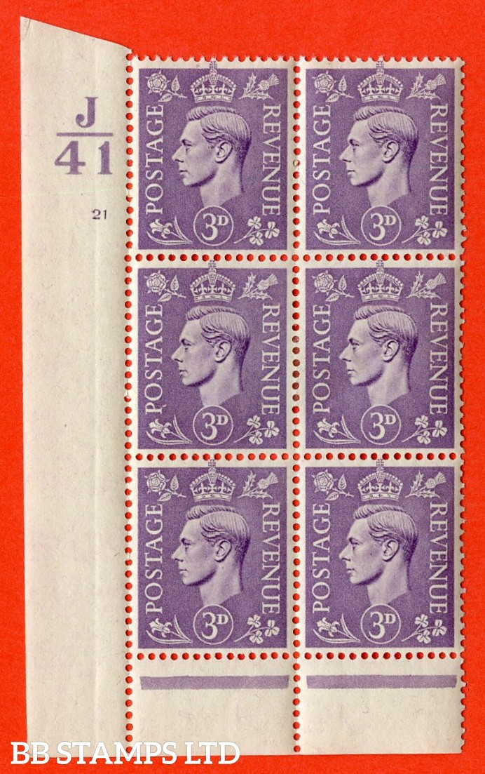 """SG. 490. Q17. 3d pale violet. A very fine lightly mounted mint. """" Control J41 cylinder 21 no dot """" control block of 6 with perf type 6 I/P."""
