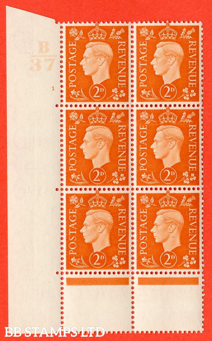 "SG. 465. Q10. 2d Orange. A superb UNMOUNTED MINT "" Control B37 cylinder 1 no dot "" control block of 6 with perf type 5 E/I. Perf encroachment"