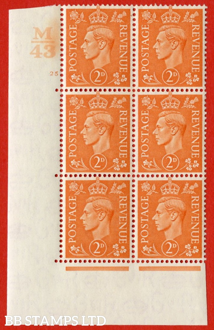 "SG. 488. Q11. 2d Pale Orange. A very fine lightly mounted mint "" Control M43 cylinder 25 no dot "" control block of 6 with perf type 5 E/I."