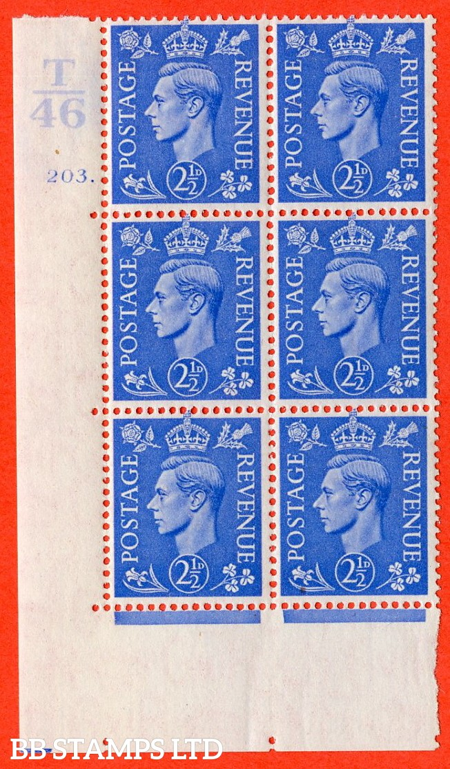 """SG. 489. Q14. 2½d Light ultramarine. A very fine lightly mounted mint """"  Control T46 cylinder 203 dot """" control block of 6 with perf type 5 E/I."""