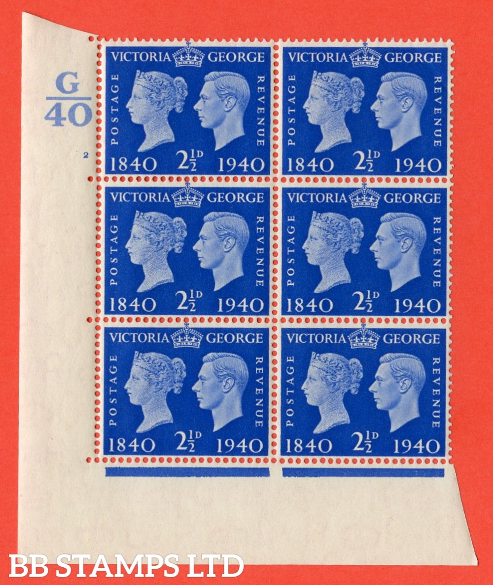 """SG. 483. QCom6. 2d Orange. A superb UNMOUNTED MINT """" Control G40 cylinder 2 no dot """" block of 6 with perf type 5 E/I"""