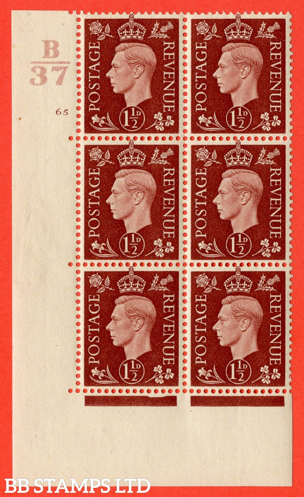 """SG. 464. Q7. 1½d Red-Brown. A fine lightly mounted mint """" Control B37 cylinder 65 no dot """" control block of 6 with perf type 5 E/I. with marginal rule."""