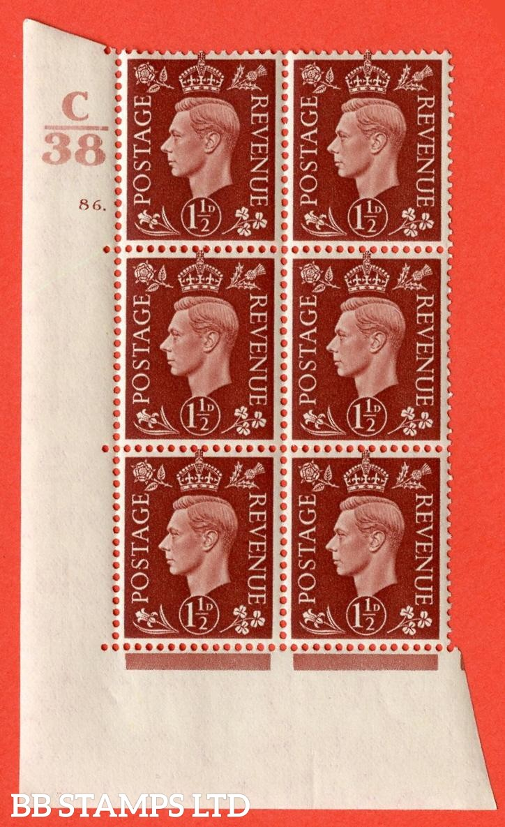 """SG. 464. Q7. 1½d Red-Brown. A superb UNMOUNTED MINT """" Control C38 cylinder 86 dot """" control block of 6 with perf type 5 E/I. with marginal rule."""