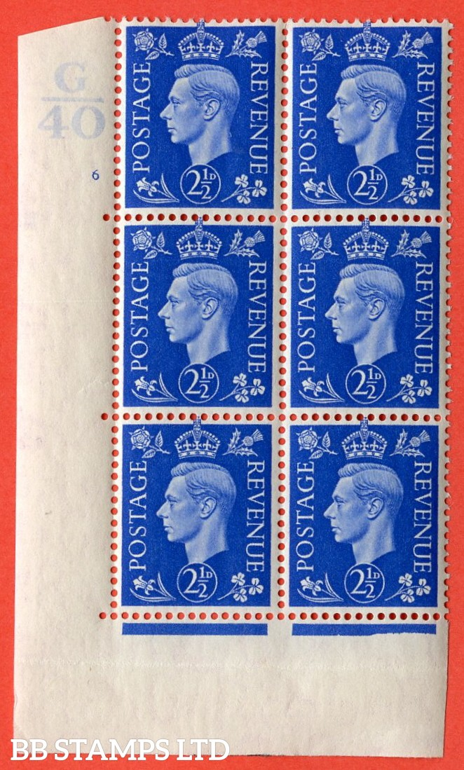 """SG. 466. Q13. 2½d Ultramarine.  A very fine lightly mounted mint """" Control G40 cylinder 6 (i) no dot """" control block of 6 with perf type 5 E/I with marginal rule."""