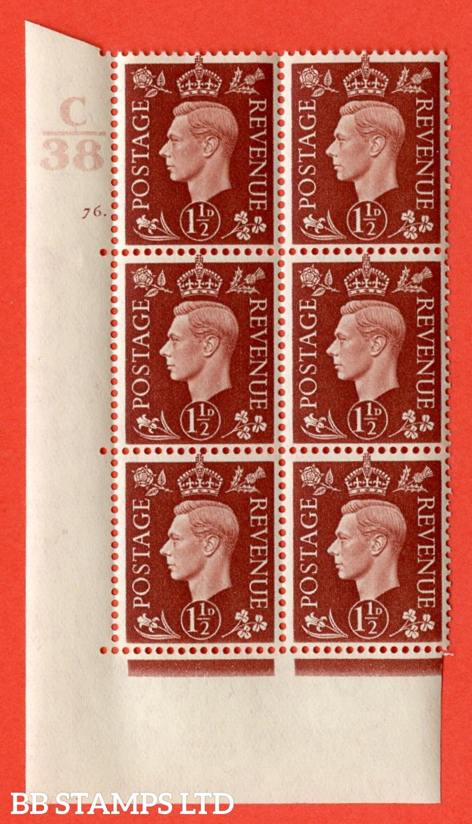 """SG. 464. Q7. 1½d Red-Brown. A superb UNMOUNTED MINT """" Control C38 cylinder 76 dot """" control block of 6 with perf type 5 E/I. with marginal rule."""