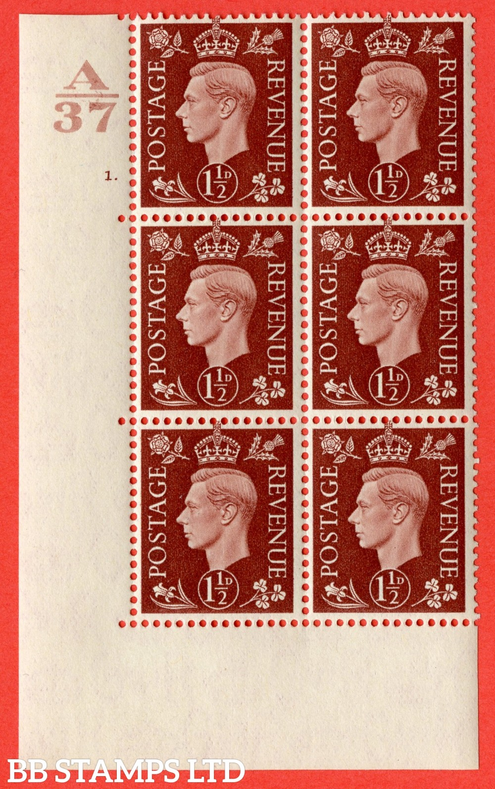 "SG. 464. Q7. 1½d Red-Brown. A superb UNMOUNTED MINT "" Control B37 cylinder 1 dot "" control block of 6 with perf type 5 E/I. without marginal rule."