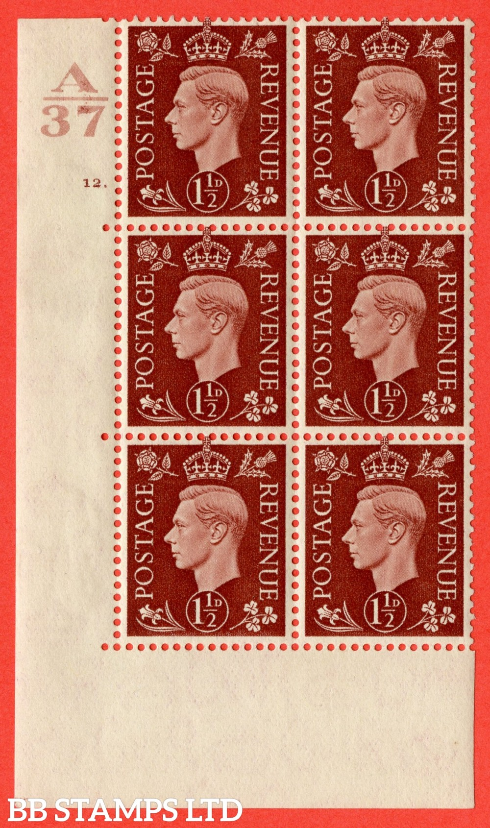"SG. 464. Q7. 1½d Red-Brown. A fine lightly mounted mint "" Control A37 cylinder 12 dot "" control block of 6 with perf type 5 E/I. without marginal rule."