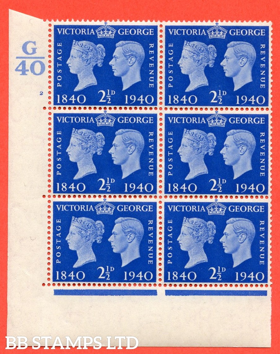 """SG. 483. QCom6. 2½d Ultramarine. A Superb UNMOUNTED MINT """" Control G40 cylinder 2 no dot """" block of 6 with perf type 5 E/I."""