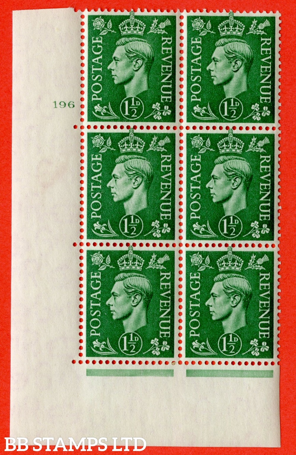 "SG. 505. Q9. 1½d Pale Green. A  very fine lightly mounted mint "" No Control cylinder 196 no dot "" control block of 6 with perf type 5 E/I."