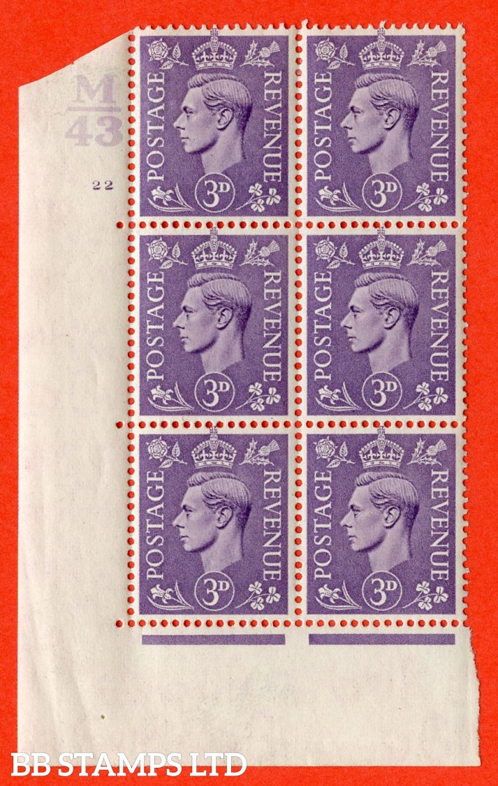"""SG. 490. Q17. 3d pale violet. A very fine lightly mounted mint. """" Control M43 cylinder 22 no dot """" control block of 6 with perf type 5 E/I."""