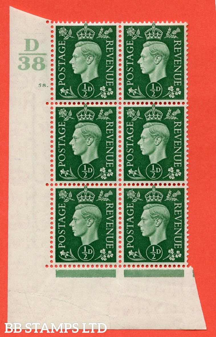 "SG. 462. Q1. ½d Green. A superb UNMOUNTED MINT "" Control D38 cylinder 58 dot "" block of 6 with perf type 5 E/I with marginal rule."