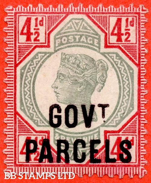 SG. 071. 4½d Green & carmine. Govt. Parcels. A superb UNMOUNTED MINT example of this difficult mint Official complete with BPA certificate.