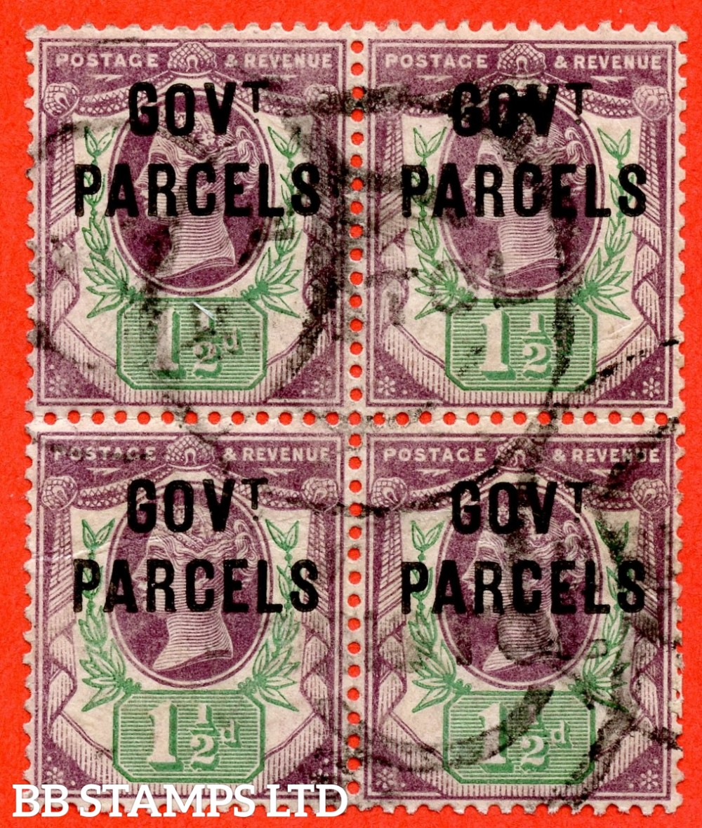SG. 065. L24. 1½d Green and Purple. GOVT. PARCELS. A good used block of 4. A scarce multiple.