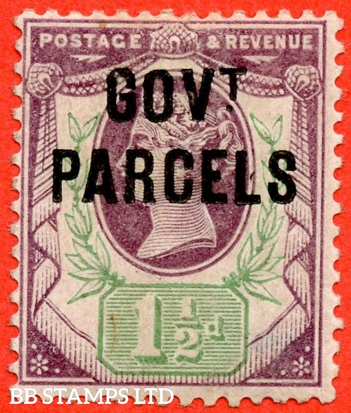 """SG. 065 c. L24 c. 1½d Green and Purple. GOVT. PARCELS. A very fine UNMOUNTED MINT example clearly showing the listed """" DOT TO LEFT OF T """" variety."""