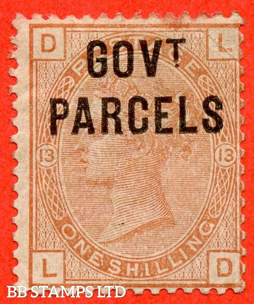 """SG. 064. L21. """" LD """". 1/- Orange - brown. Plate 13. """" Government Parcels """". A decent average mounted mint example."""