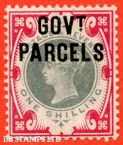SG. 072.  L30. 1/- Green and carmine. GOVT. PARCELS. A superb UNMOUNTED MINT example.