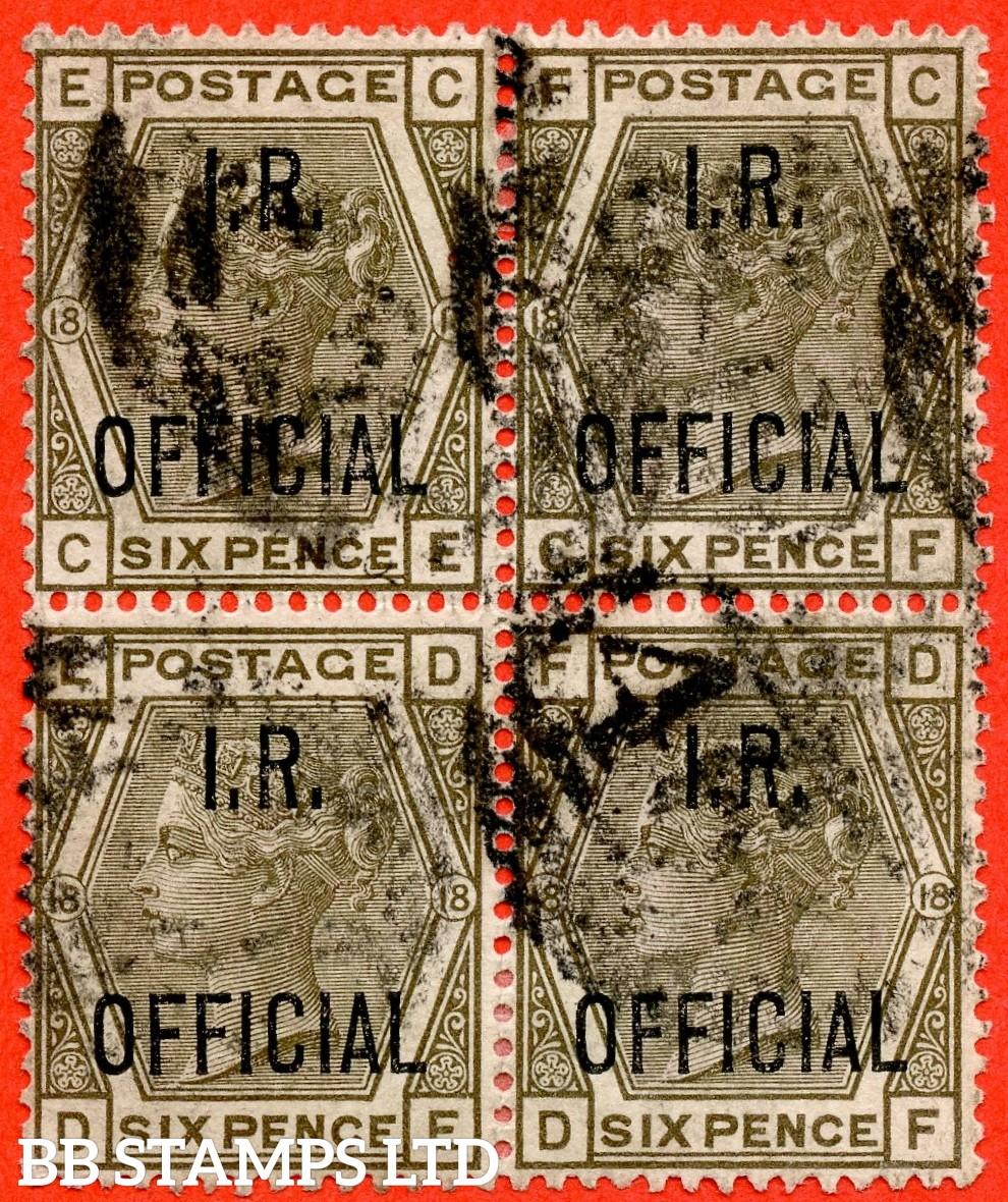 """SG. 04. L5. 6d grey. """" CE CF DE DF """". I.R. Official. A good used block of 4. A scarece multiple."""