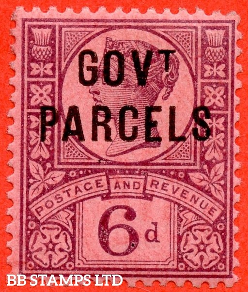 SG. 066. L27. 6d Purple / Rose Red. GOVT. PARCELS. A super UNMOUNTED MINT example.