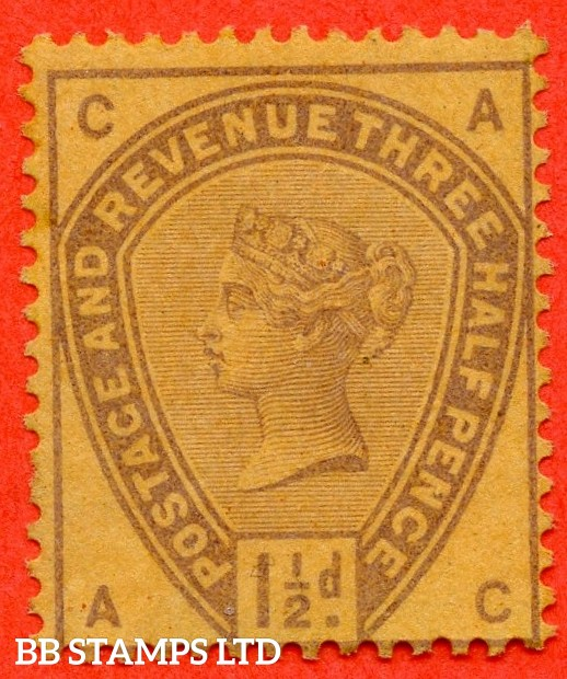 "SG. 188. "" AC "". Variety 1½d purple on orange paper without watermark. COLOUR TRIAL. A very fine mounted mint example."