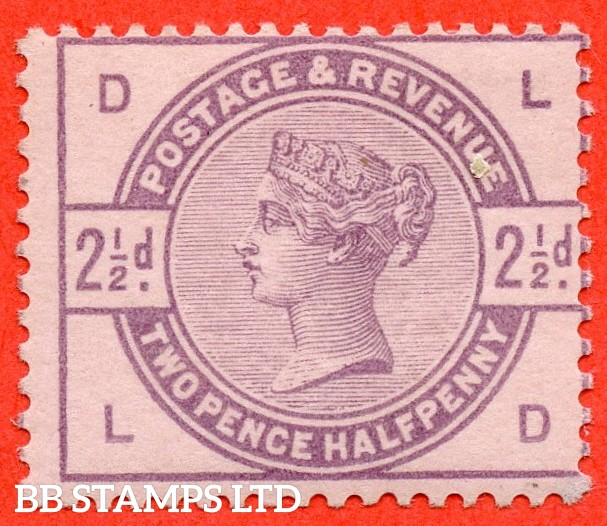 "SG. 190. "" LD "". Variety 2½d purple on lilac paper without watermark. COLOUR TRIAL. A very fine lightly mounted mint example."