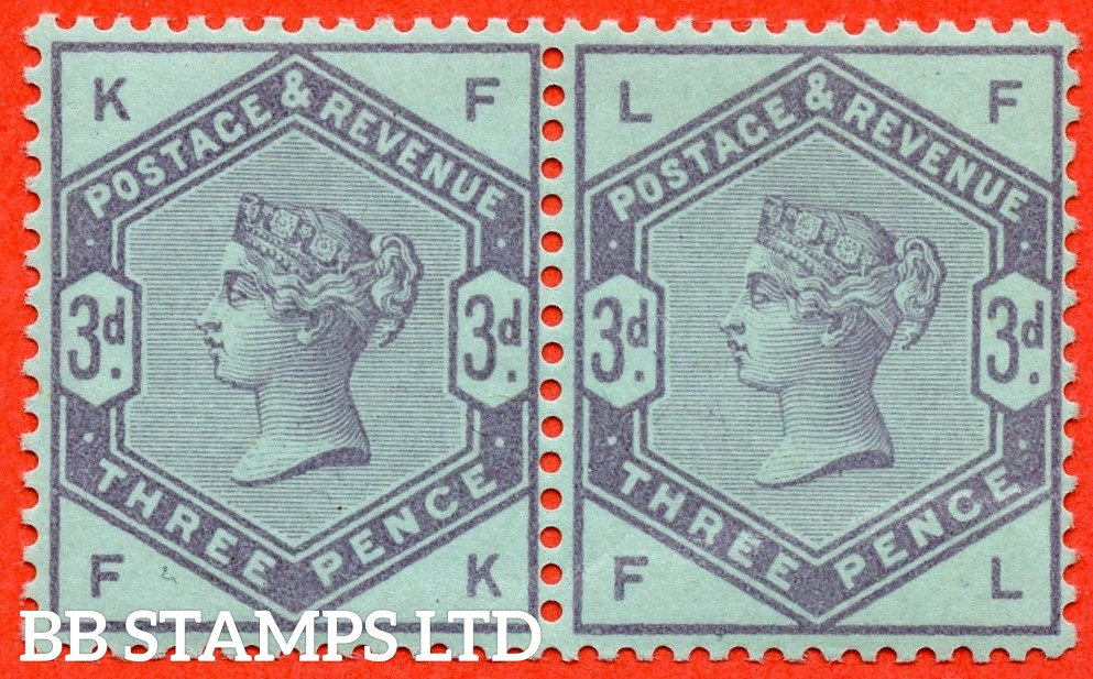 "SG. 191. "" FK FL "". Variety 3d purple on lilac paper without watermark. COLOUR TRIAL. A very fine lightly mounted mint horizontal pair. A scarce multiple."