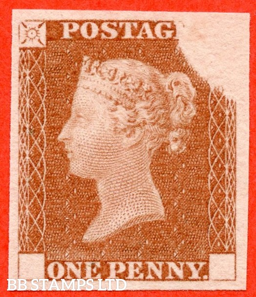 "SG. DP20 b. State 3. Stamp number 7. 1d red - brown. A very fine example of the "" RAINBOW "" colour trials of 1840."