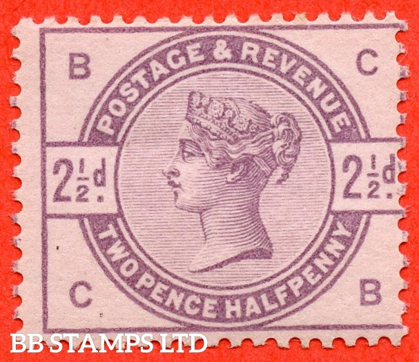 "SG. 190. "" CB "". Variety 2½d purple on lilac paper without watermark. COLOUR TRIAL. A very fine lightly mounted mint example."