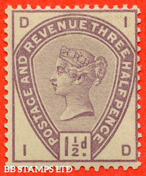 "SG. 188. "" ID "". Variety 1½d purple on buff paper without watermark. COLOUR TRIAL. A very fine lightly mounted mint example."
