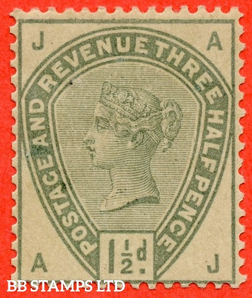 "SG. 188. "" AJ "". Variety 1½d green on white paper without watermark. COLOUR TRIAL. A very fine mounted mint example."