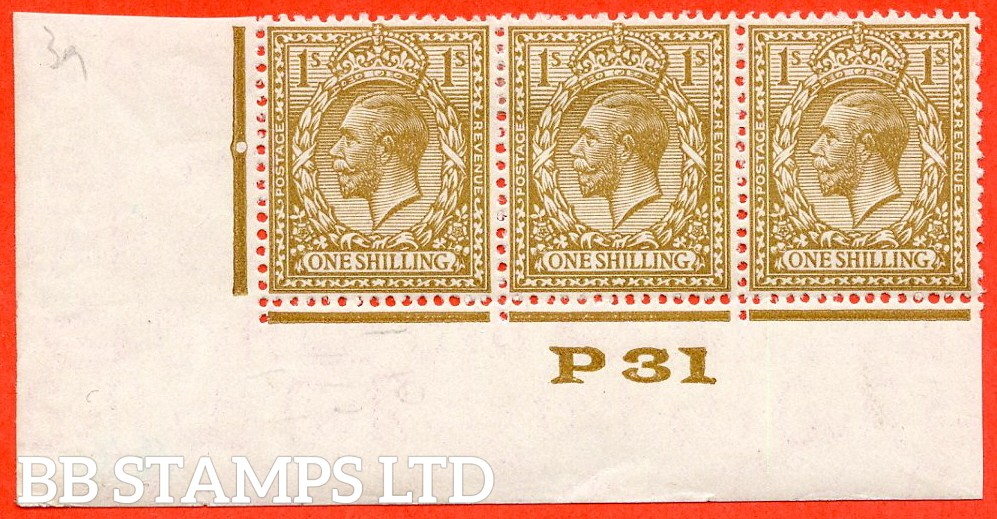 """SG. 429. N45 (1). 1/- bistre brown. A very fine mint control """" P31 imperf """" strip of 3. Plate 3a and perf type 2."""