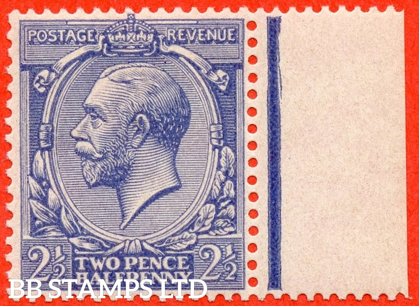 SG. 422a variety N37 (2) a. 2½d pale blue NO WATERMARK. A superb UNMOUNTED MINT right hand marginal example of this RARE George V variety.